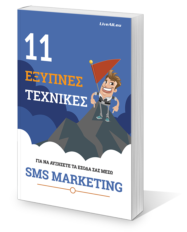 11 sms marketing techniques