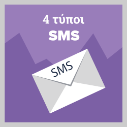sms types