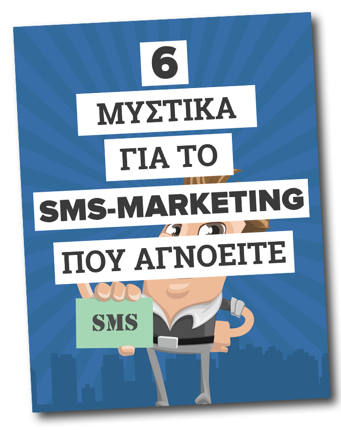 sms marketing secrets
