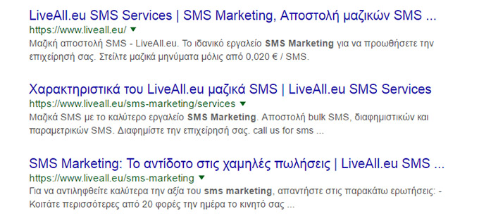 sms marketing seo