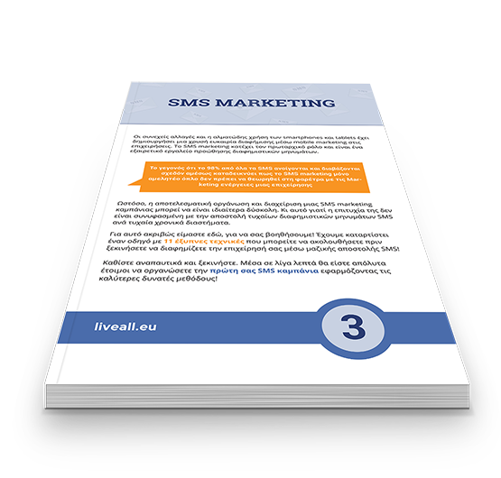 sms marketing uses